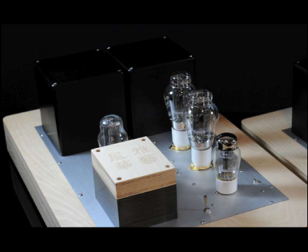 Julietta 2A3 PSE valve amplifier